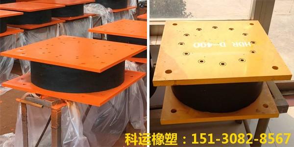 HDR系列高阻尼隔震橡胶支座