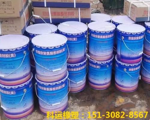 低模量聚氨酯密封胶