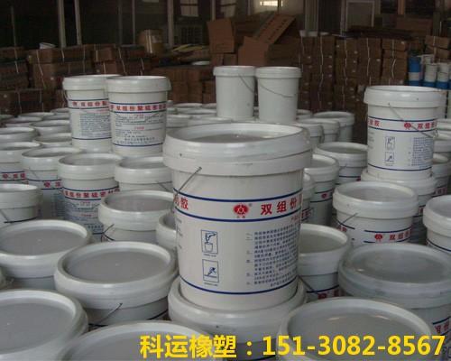 低模量双组份聚硫密封膏