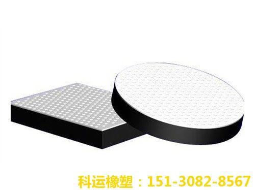 四氟乙烯滑板式橡胶支座