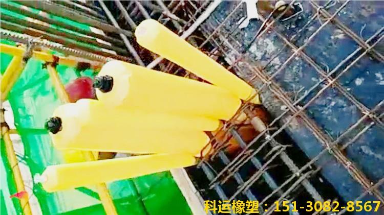 【科运】高层建筑梁柱混凝土拦茬隔断气囊施工展示5