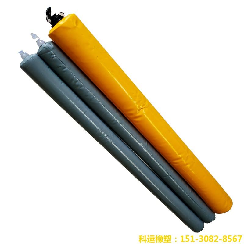 梁柱混凝土隔断拦茬气囊3