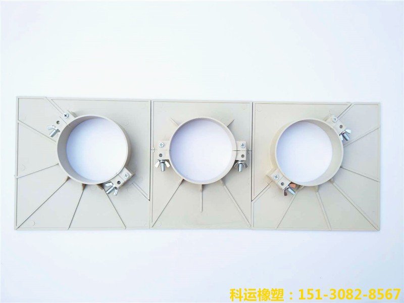 楼房排水管道预留洞堵洞用pvc吊模 塑料吊模神器1