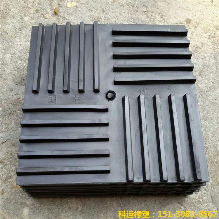 SD型橡胶剪切隔振垫-科运良品国标减隔震橡胶垫批发10