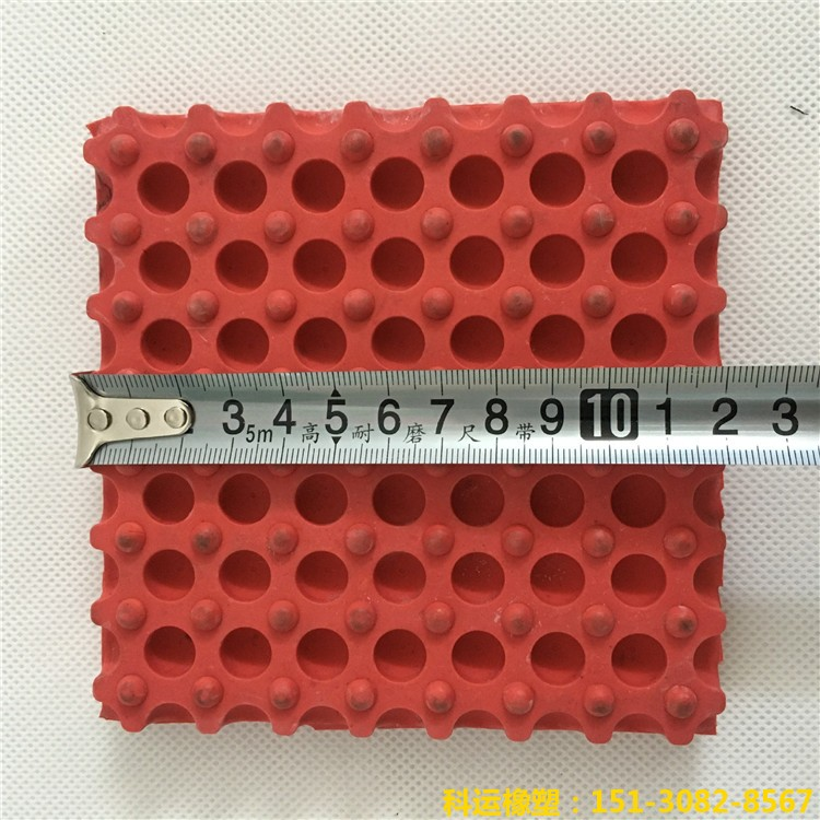 SD型橡胶减震垫 橡胶隔震板 科运机器设备减震垫板13