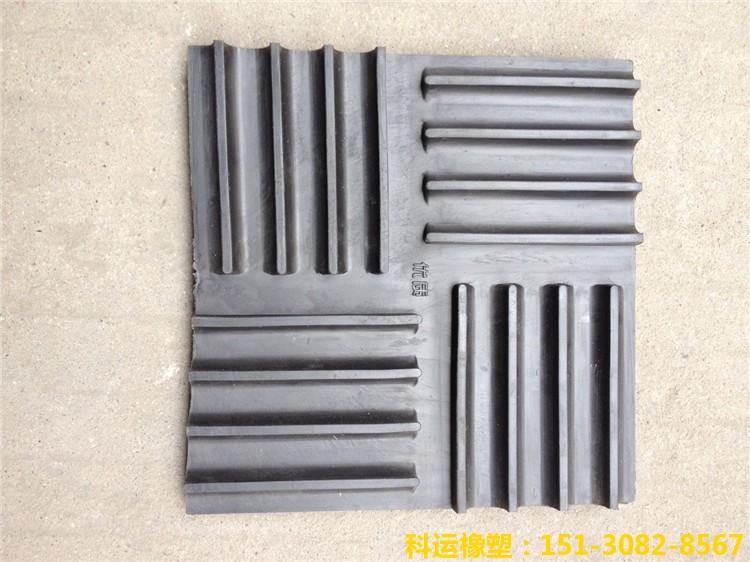SD型橡胶剪切隔振垫-科运良品国标减隔震橡胶垫批发3