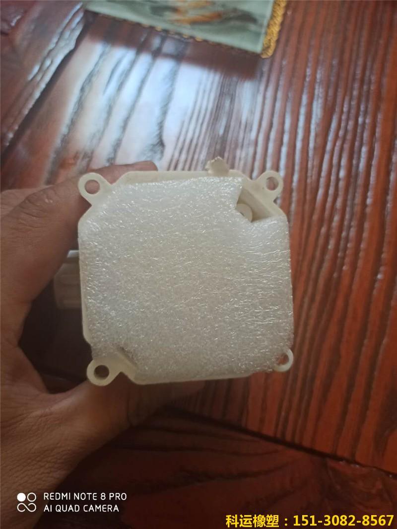 线盒填充泡沫(块)4