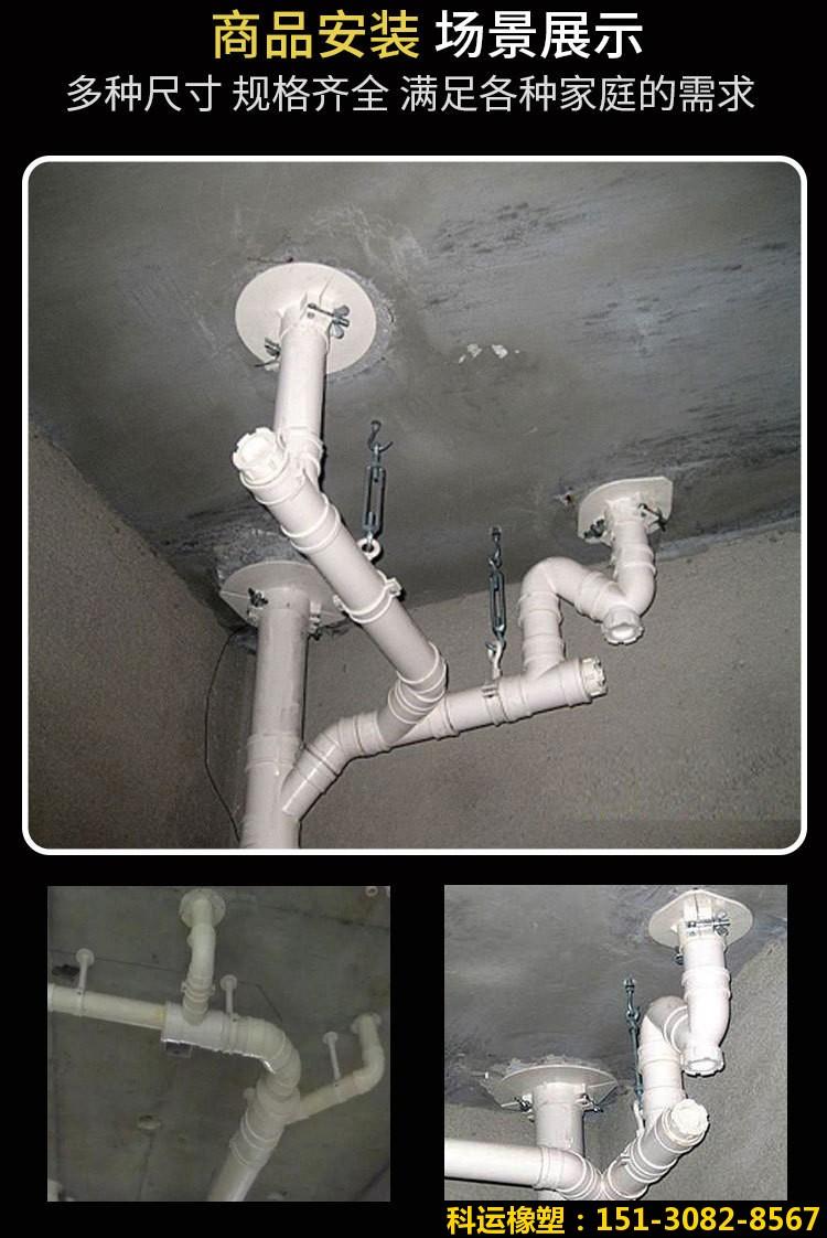 科运橡塑楼房管道穿板预留洞堵洞塑料吊模卡安装实践1